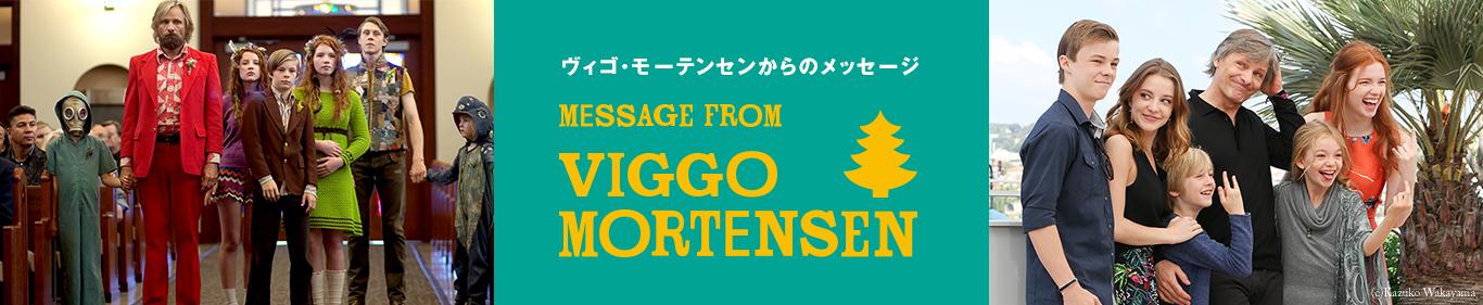 Message_ti